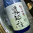 にいがた酒の陣 瀧澤酒造 純米吟醸奥越後