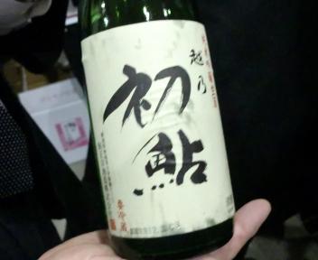 にいがた酒の陣 鮎正宗酒造 純米吟醸生酒 越の初鮎