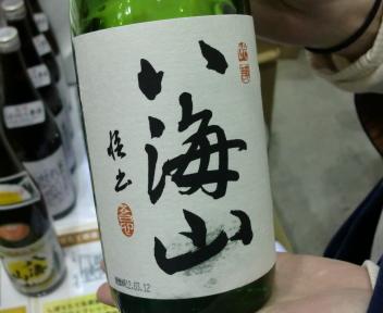 にいがた酒の陣 八海醸造 八海山 純米吟醸