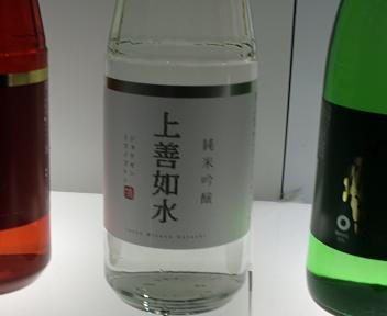 にいがた酒の陣 白瀧酒造 純米吟醸 上善如水