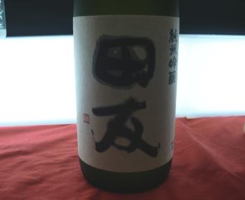 にいがた酒の陣 高の井酒造 田友 純米吟醸