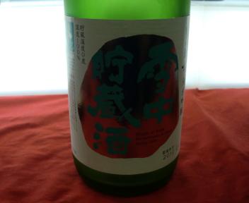 にいがた酒の陣 高の井酒造 越の初梅 雪中貯蔵酒 純米吟醸