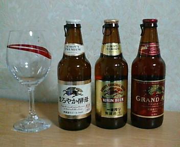 キリン チルドビール