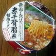 新潟でみつけた 煮干背脂系 醤油ラーメン