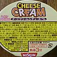 カップヌードル チーズクリームシチューヌードル