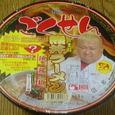 熊井ラーメン 辣醤麺