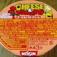 カップヌードル チーズ&トマトクリーム