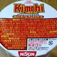 カップヌードル キムチ&チーズ