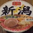 凄麺 新潟(背脂醤油ラーメン)