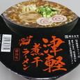 全国麺めぐり 津軽煮干ラーメンです