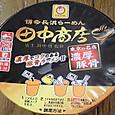 マルちゃん 田中商店 濃厚豚骨