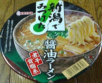 新潟でみつけた醤油ラーメン 煮干し背脂系