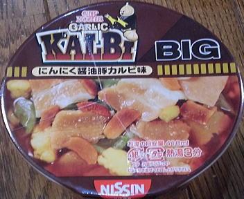カップヌードル にんにく醤油豚カルビ味