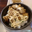 きんしゃい亭県庁前店 鶏立田丼(ピリ辛マヨネーズ)