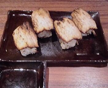 えびす ちゃーしゅう寿司