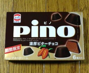 pino 濃厚ビターチョコ