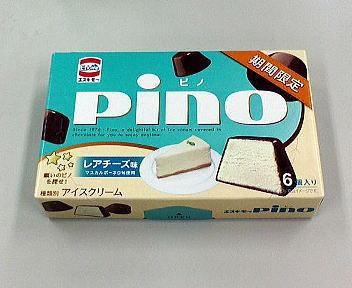 pino レアチーズ味