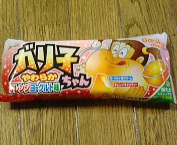 ガリ子ちゃん オレンジヨーグルト味