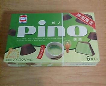 pino 抹茶