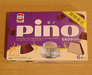 pino ミルクティー