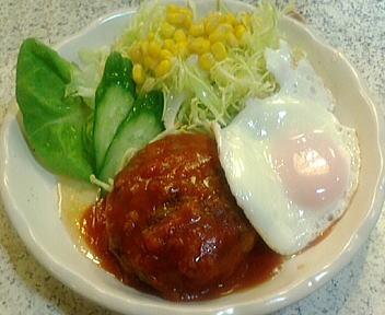 じじ&ばば 定食(ハンバーグのトマトソース煮と目玉焼き)
