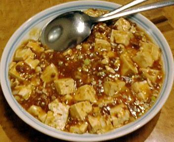 四川飯店 麻婆豆腐