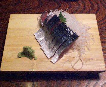 大漁まつり 〆鯖
