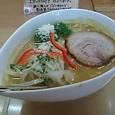 ばすきや カリーらー麺