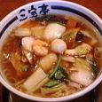 三宝亭加賀町店 五目うま煮めん