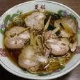 更科 チャーシュー麺