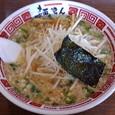 麺ちん ラーメン(中盛)