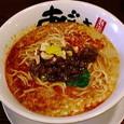 あごすけ ごまから麺(辛口)