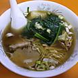 中華楼 ワンタン麺
