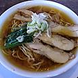ダルマ食堂 ラーメン(あっさり)