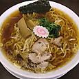 五十六 生姜醤油らーめん(麺大盛)