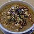 リン 本格麻婆担々麺