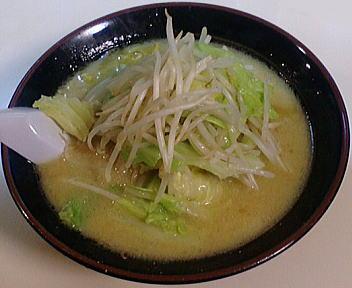 古潭 野菜味噌ラーメン+野菜大盛