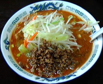 古稀櫻 担々麺