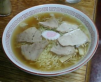三吉屋 叉焼麺