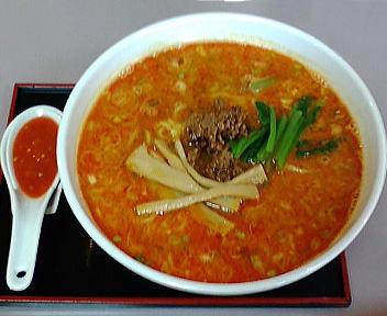 茉莉花 ハバネロ担々麺