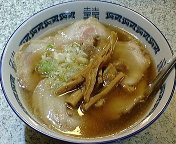 じじ&ばば チャーシューメン(太麺)