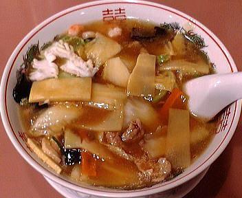 麺亭 広東麺