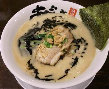 あごすけ 黒とんこつ麺