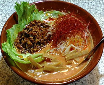 じじ&ばば 担々麺(辛口)