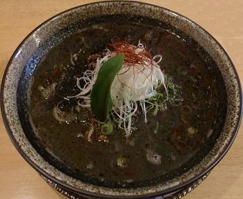 笑美寿亭 黒胡麻担々麺