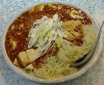 じじ&ばば マーボーメン(スープ無)
