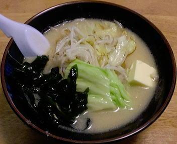 古潭 野菜味噌ラーメン+バター+わかめ