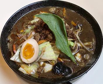 笑美寿亭 濃厚黒味噌担々麺