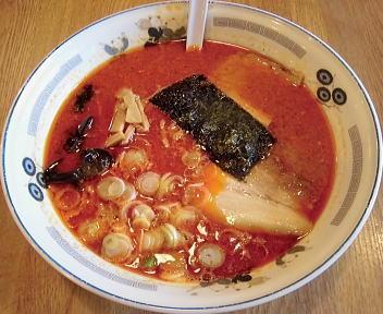吉祥 激辛味噌らー麺