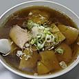 こんどう軒 叉焼麺(焼豚そば)